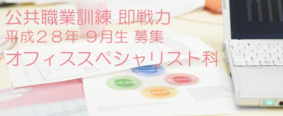 職業訓練の情報   神奈川労働局
