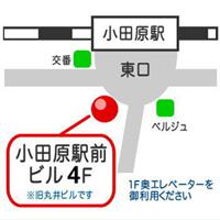 神奈川県の職業訓練校で取得可能な資格一覧   資格 …
