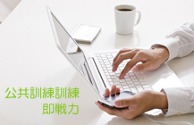 函館少年刑務所のハローワーク求人|01020 …